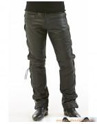 Pantalon Jean Cuir Biker Homme
